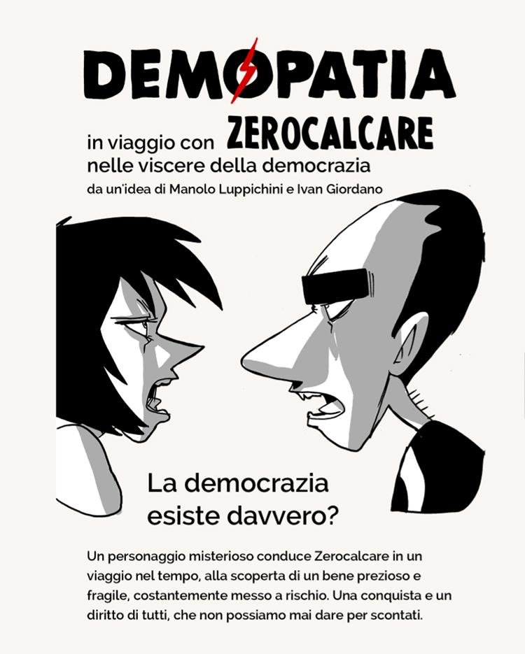 demopatia_zerocalcare_750